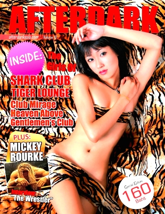 copy of cover issue10 a 8 - After Dark Asia Volume 10