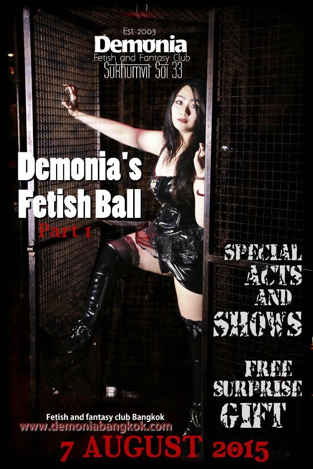 demonia-fetish-ball (2)