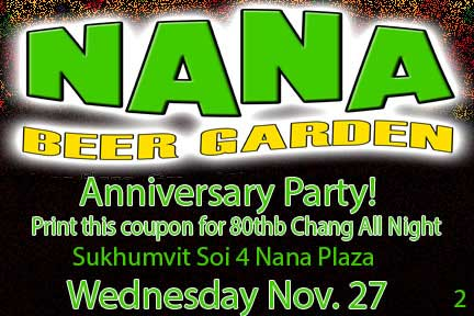 dvr bg PARTY - Nana Plaza Beer Garden Anniversary Party