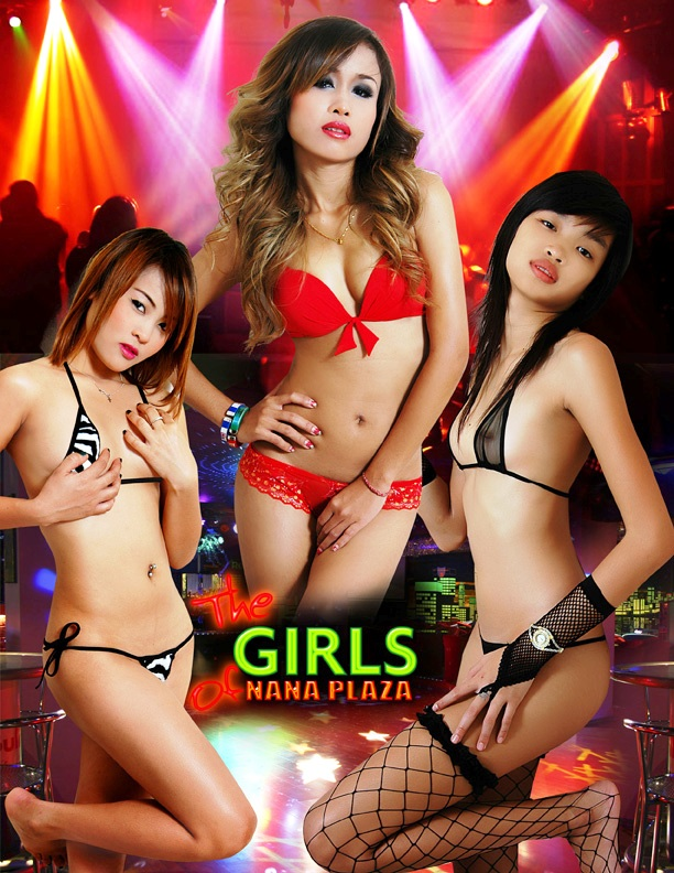 AFTER DARK ASIA - THE GIRLS OF NANA PLAZA