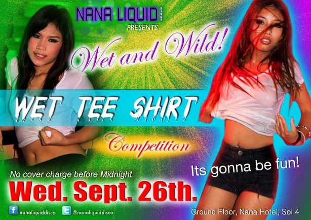 nana liquid sept 26 - Wet Tee Shirt Contest At Nana Liquid Disco