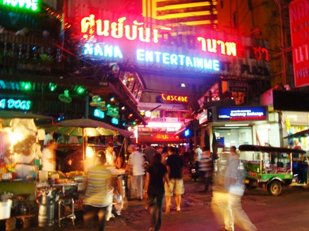 ENTRANCE TO NANA ENTERTAINMENT PLAZA BANGKOK