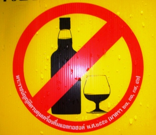 no alcohol sign - Ban On Alcohol Lifted For Songkran