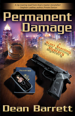 PERMANENT DAMAGE BY DEAN BARRETT